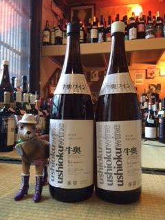 2015 05 18 牛奥第一醸造-1