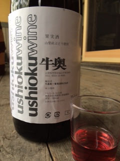 2015 05 18 牛奥第一醸造-4