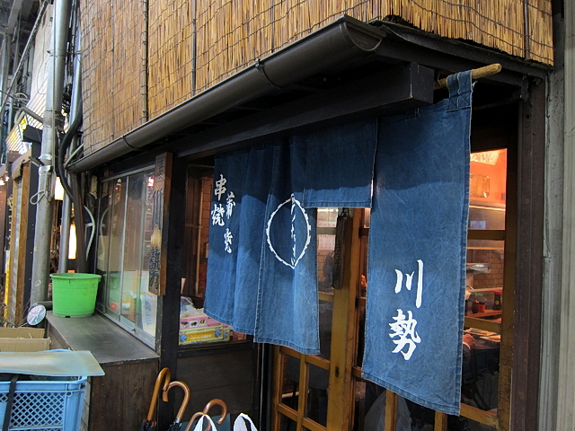140213kawasei01.jpg