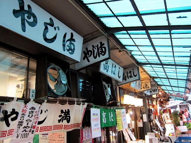 140616yajima.jpg