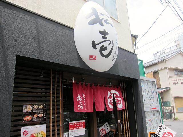 140706matsuichi01.jpg