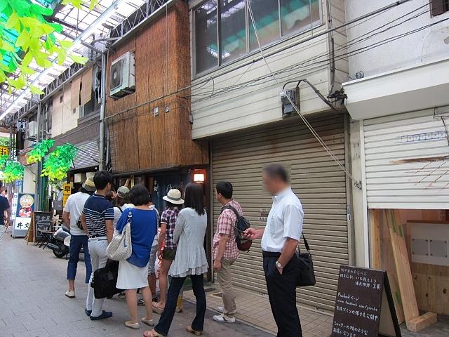 140729kawasei10.jpg