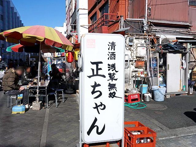 141227shochan01.jpg