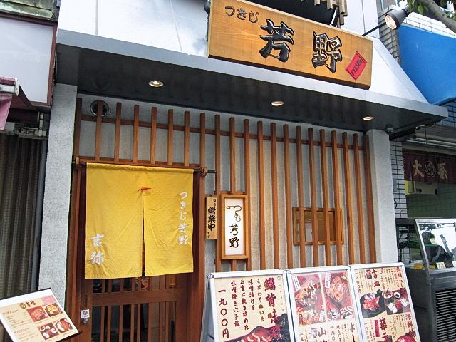 150307yoshino01.jpg