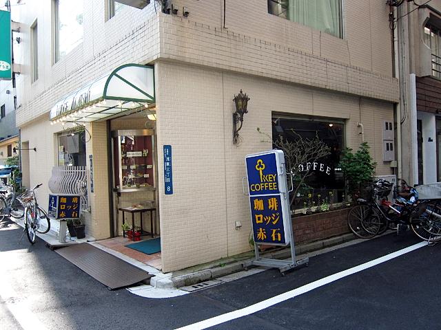 150418akaishi01.jpg