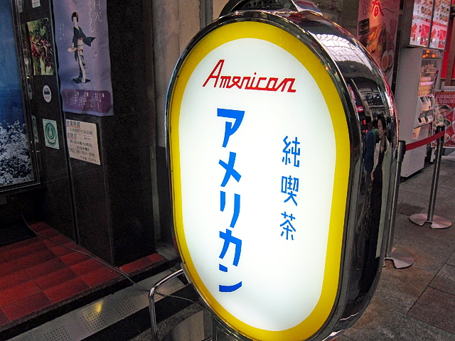 150429american06.jpg