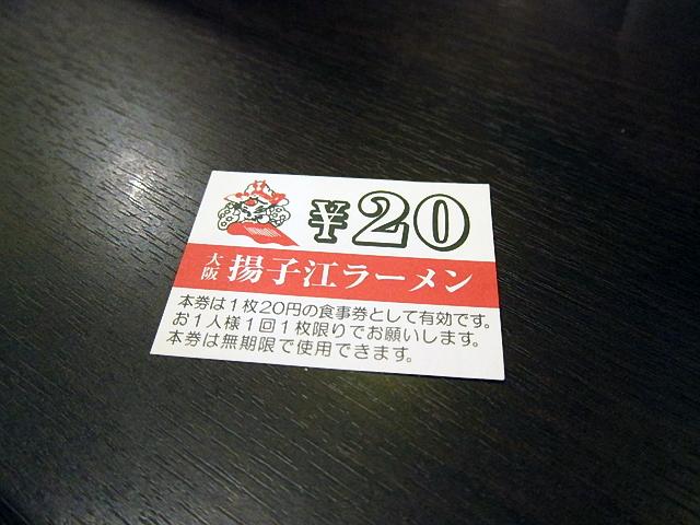 150520yousuko08.jpg
