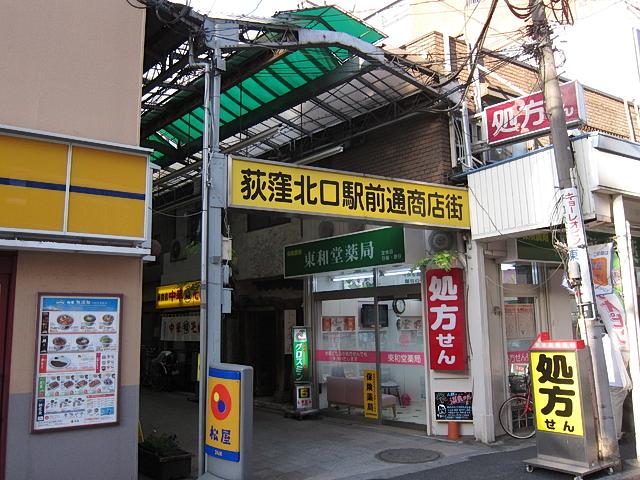 150529kawasei01.jpg