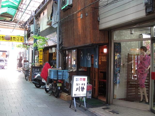 150529kawasei02.jpg