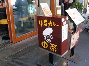 bento_nakaei02a.jpg