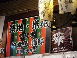 bento_yonehana02a.jpg