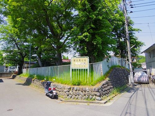 「妙見塚」