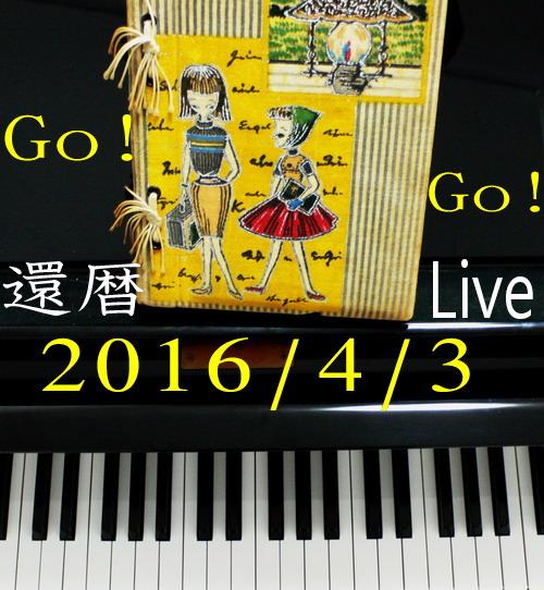20150221hgfd.jpg