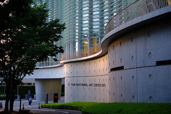 新国立美術館エントランス