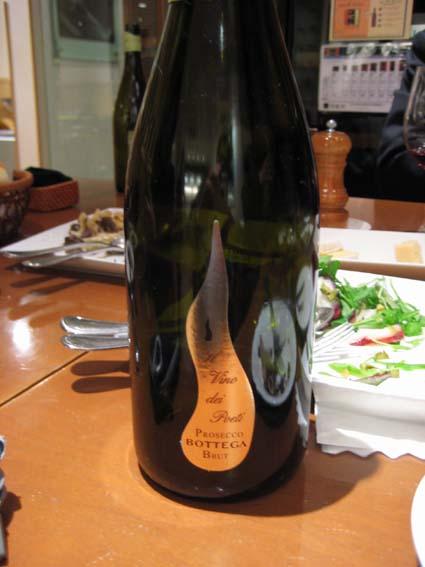 イタリアのシャンパン