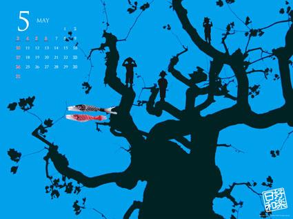 好楽カレンダー5月