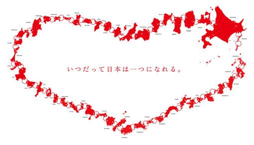 kizuna_work