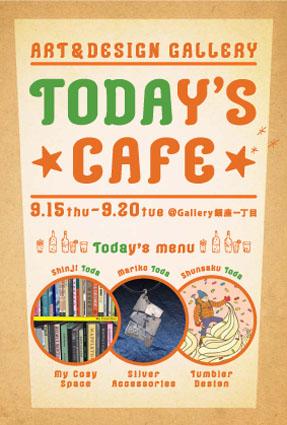 Todays Cafe