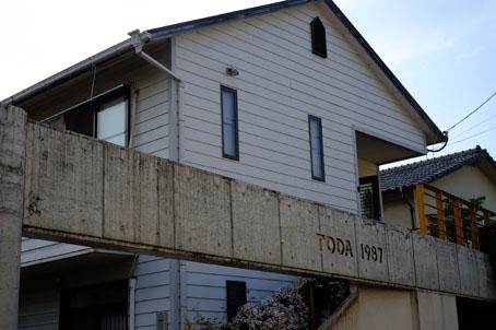 高校まで居た荏隈の家