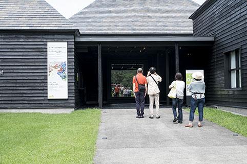 HARA MUSEUM ARC.02