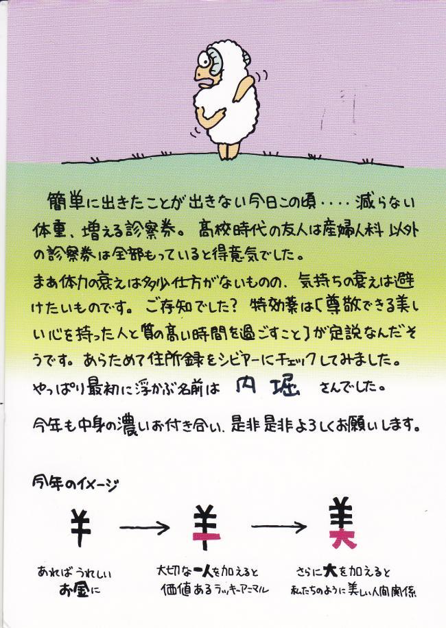 山崎 潤一さん