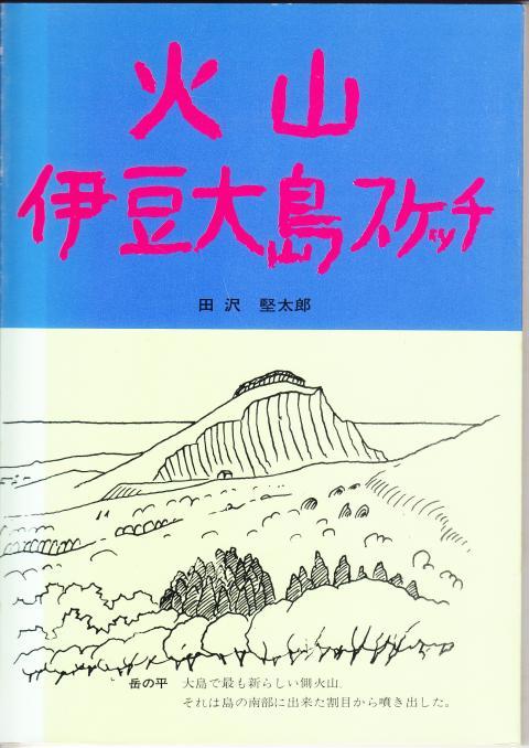 旧版 1977/08発行 A5版(148×210)65ページ