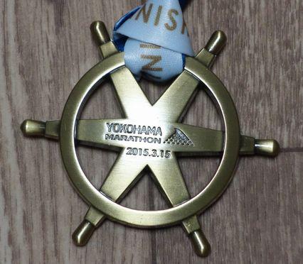 横浜マラソン完走メダル