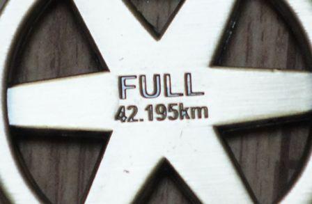 42.195キロの刻印も