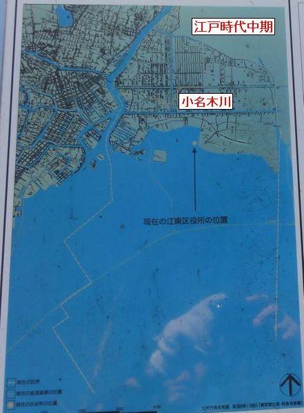 江戸中期の小名木川