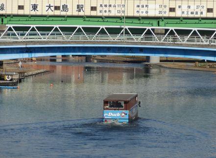旧中川との合流地点