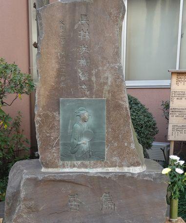 鳥居清長の墓