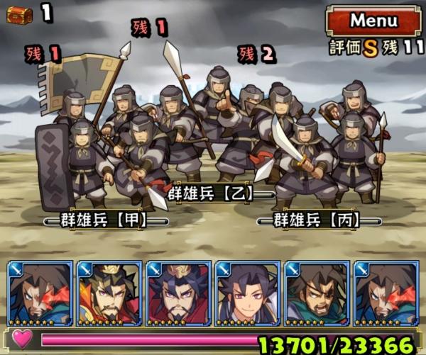 決戦!潼関の戦い 超弩級 2戦目
