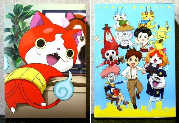 妖怪ウォッチ DVD BOX 2 描き下ろし収納BOX