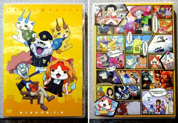妖怪ウォッチ DVD BOX 2 1