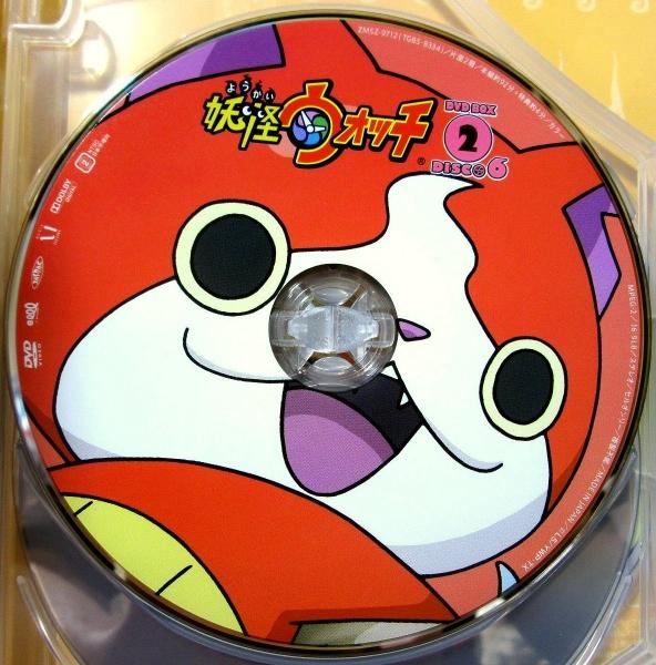 妖怪ウォッチ DVD BOX 2 DISC6