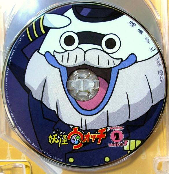 妖怪ウォッチ DVD BOX 2 DISC7