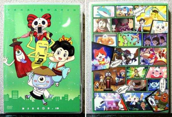 妖怪ウォッチ DVD BOX 2 2