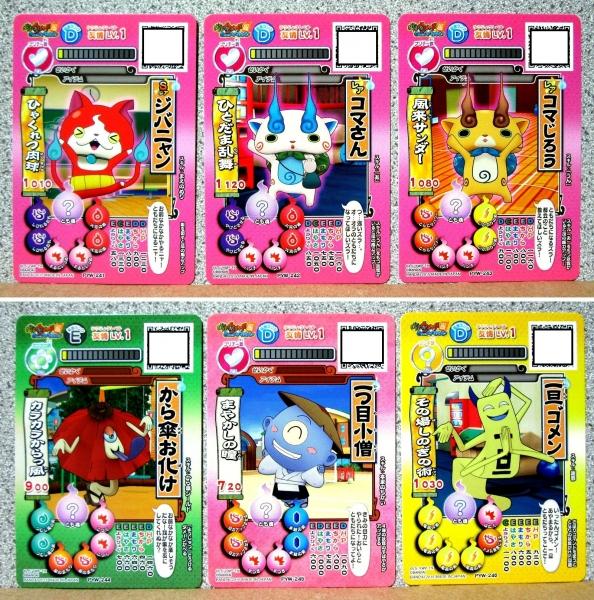 妖怪ウォッチ DVD BOX 2 DVDオリジナルデータカードダス6枚セット