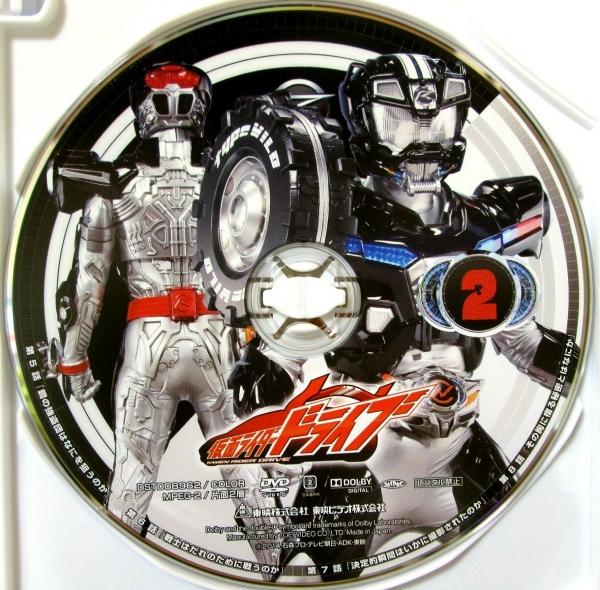 仮面ライダードライブ DVD COLLECTION 1 DISC2