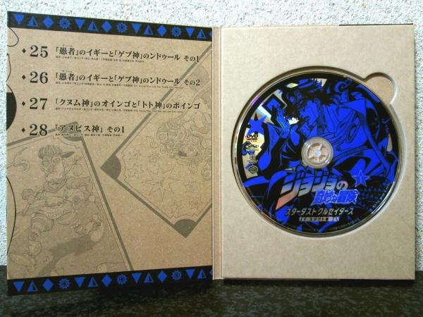 ジョジョの奇妙な冒険 スターダストクルセイダース [エジプト編] Vol.1