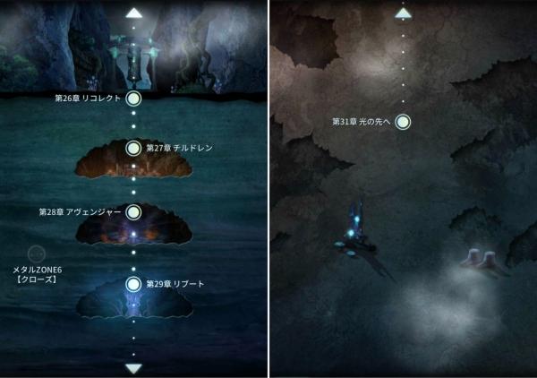 ストーリー31章、メタルZONE6追加