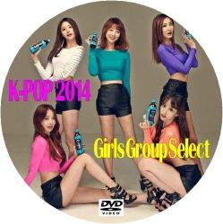 2014GG Select
