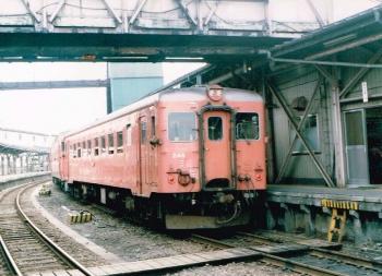 JNR08.jpg