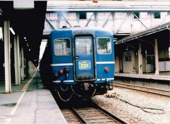 JNR10.jpg
