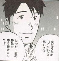OsawaA.jpg
