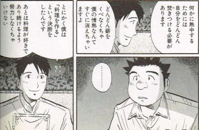OsawaB.jpg