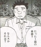 OsawaC.jpg