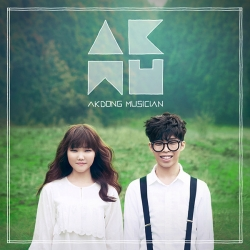 akdong-musician-claims-music-charts-for-two-days.jpg