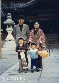 赤穂八幡宮 家族写真