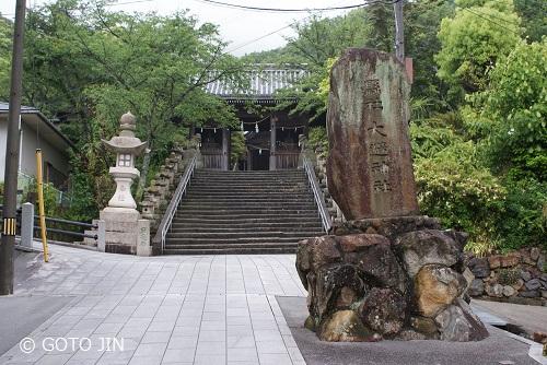 兵庫の旅 大避神社
